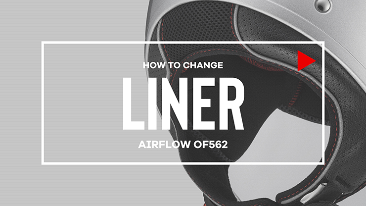 NEW AIRFLOW LINER