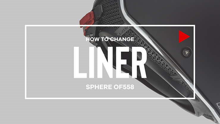 NEW SPHERE LINER